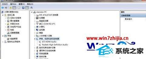 winxp系统声音被禁用了的恢复方法