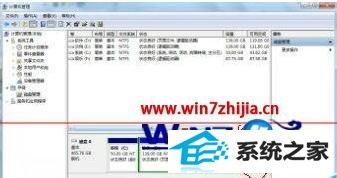 winxp系统磁盘分区怎么删除