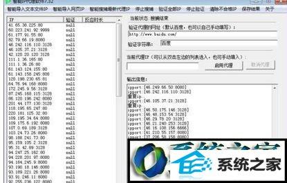 winxp系统运行穿越火线提示CF File watcher的解决方法