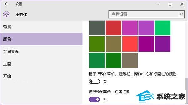 winxp修改标题栏为颜色的方法技巧 三联
