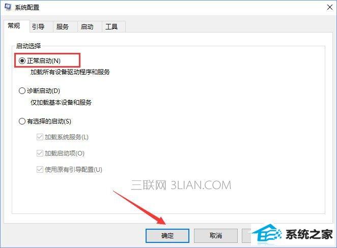 winxp开机没有显示密码输入框怎么办?
