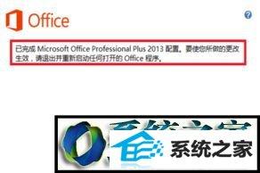 winxp系统microsoft office excel已停止工作的解决方法