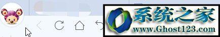 winxp系统恢复遨游5浏览器的误关网页的操作方法