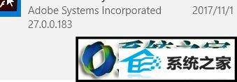 winxp系统卸载java的操作方法