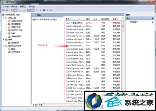 winxp系统蓝屏的解决方法