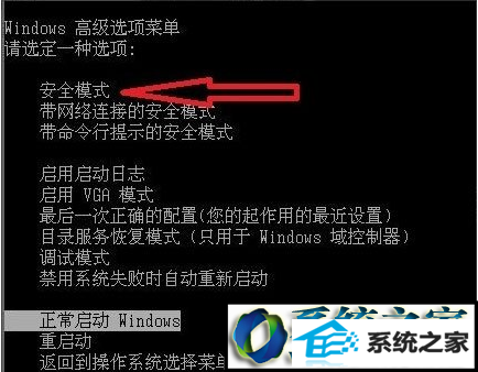 winxp系统提示'配置windows update失败'的解决方法